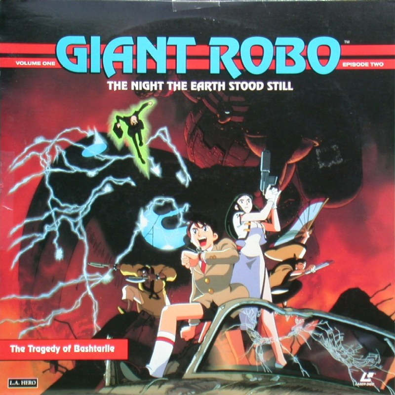 "Giant Robo: The Night the Earth Stood Still Volume 1, Episode 2 ""The Tragedy of Bashtarlle"": Front"