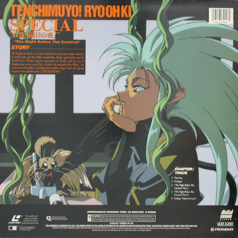 "Tenchi Muyo! Ryo-ohki Special Episode 7 ""The Night Before The Carnival"": Back"